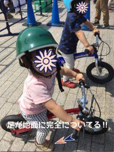 2歳へんしんバイクS