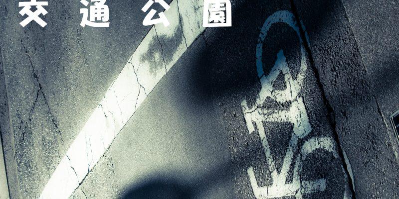 pak66_jitensyahodou20140102-thumb-autox1600-17712