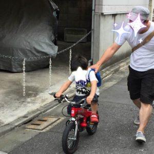 へんしんバイク練習