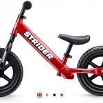 ストライダー|2歳から乗れるへんしんバイクSがすごい!