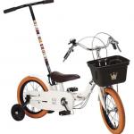 へんしんバイクといきなり自転車!?