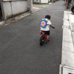 ストライダーから乗り換え/あっと言う間に自転車デビューした自転車