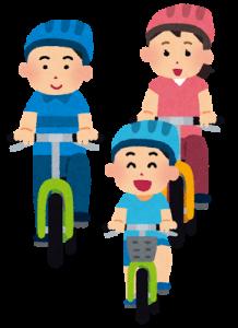 サイクリング家族