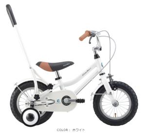 12インチ補助輪付き自転車