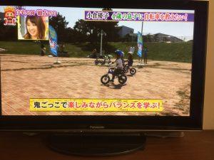 子ども向けの自転車教室