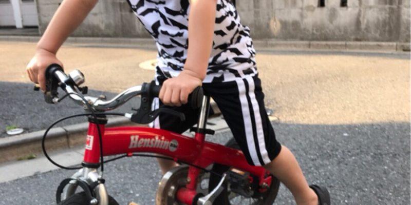へんしんバイク