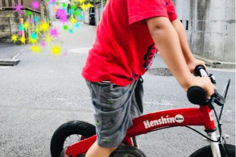 5歳へんしんバイク