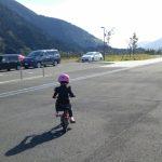 失敗したくない!3歳の自転車デビューにおすすめは?